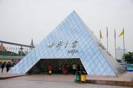 深圳世界之窗图片(6张)