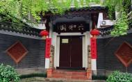 成都古城风景图片(20张)