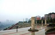 四川泸州酒城风景图片(9张)