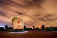 广东深圳前海风景图片(7张)