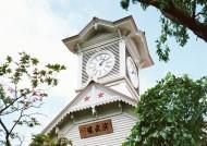 北海道建筑图片(23张)
