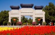 北京中山公园图片(7张)