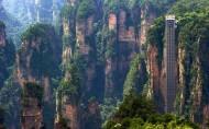 湖南张家界风景图片(10张)