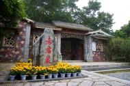 泉州清源山图片(5张)