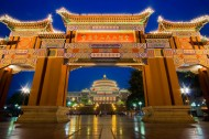 重庆人民大礼堂图片(7张)