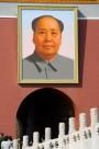 北京天安门广场毛泽东挂像图片(6张)