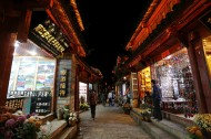 云南丽江古城夜景图片(17张)