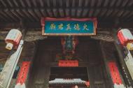 山西平遥古城建筑风景图片(14张)