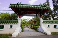 台湾台北士林官邸图片(12张)