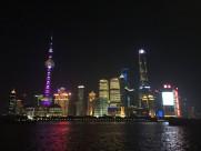 唯美城市夜景图片(10张)