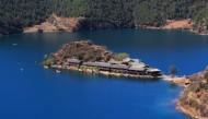 四川泸沽湖风景图片(11张)