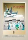 复古潮流风地产海报图片(6张)