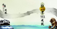 东方水墨韵味建筑画册图片(10张)