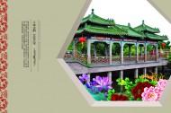 古典房地产海报折页图片(5张)