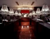 Brasserie Paul Bocuse la Maison-深田恭通作品图片(5张)