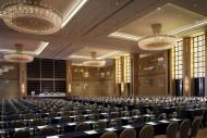 呼和浩特香格里拉大酒店会议厅图片(4张)