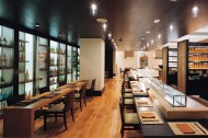 韩国汉城华克山庄W酒店图片(6张)