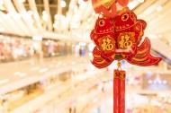 商场新年喜庆装饰图片(12张)
