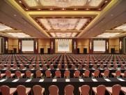 宁波香格里拉大酒店会议厅图片(4张)