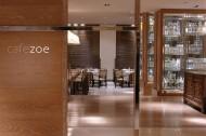 佐伊咖啡馆图片(2张)