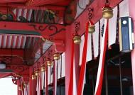 日本本土建筑图片(71张)