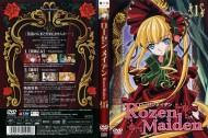 《蔷薇少女》漫画封面设计图片(13张)