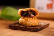 美味的梅干菜烧饼图片(7张)