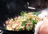 烹调菜肴图片(20张)