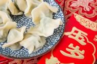 好吃的饺子图片(37张)
