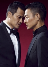 刘德华林家栋时尚写真 帅气型男显魅力
