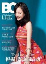 倪妮登杂志封面