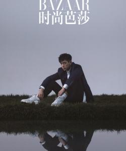 李现 潘粤明时尚杂志写真图片