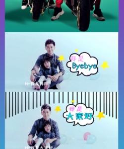 爸爸去哪儿第一季林志颖kimi萌父子官方宣传片首发图片