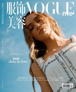 Lily Rose Depp莉莉 罗丝 德普《Vogue》杂志写真图片