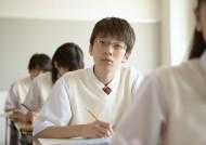 青涩初中男学生图片(49张)