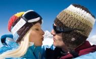 阿尔卑斯山度假图片(24张)