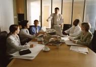 办公室会议讨论图片(18张)