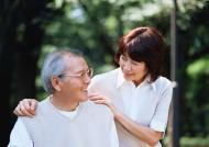 老年人户外休闲图片(28张)