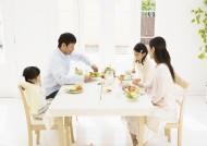 幸福一家人用餐图片(26张)