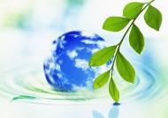 绿色地球设计图片(21张)