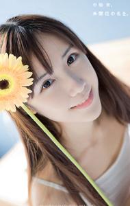 女孩阳光迷人写真 巧笑嫣然俏佳人