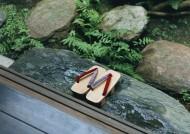 日式拖鞋生活情景图片(18张)
