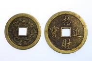 古代钱币图片(29张)