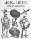 手绘古代兵器盔甲图片(30张)