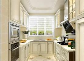 完美U型厨房设计