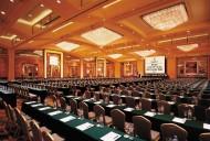 北京嘉里中心酒店会议厅图片_7张